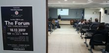 תמונות ממפגש פורום תלמידי המחקר הראשון של מרכז העיר